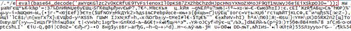 Сторонний php код в картинке.