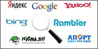 Поисковая индексация сайта.