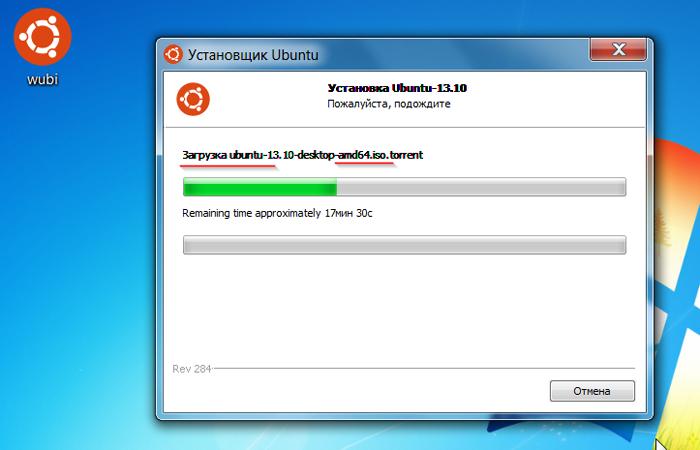 Wubi  64 бита