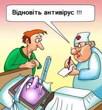 Вирус в картинках