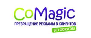 CoMagic