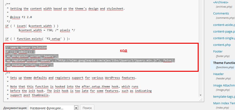 Как сделать отзывы на сайт php