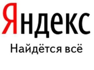 kharkov.info_1