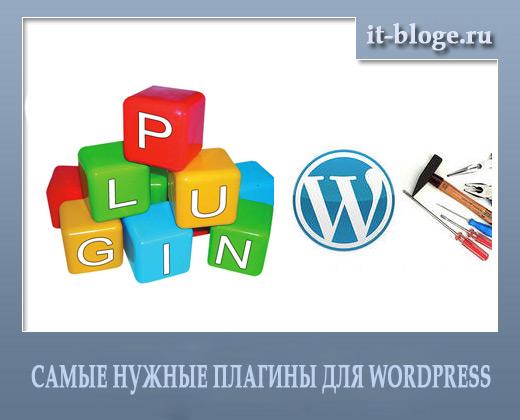 plaginWP
