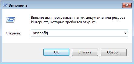 1339402898_msconfig