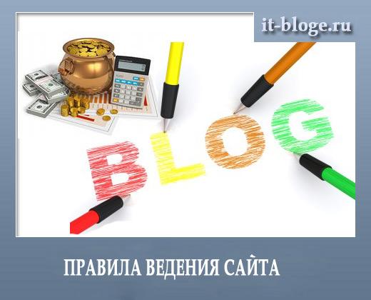 bloge