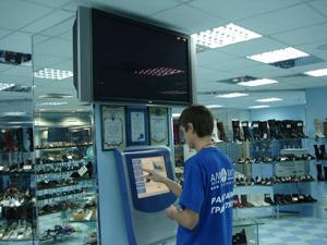 sensornyie-informatsionnyie-kioski