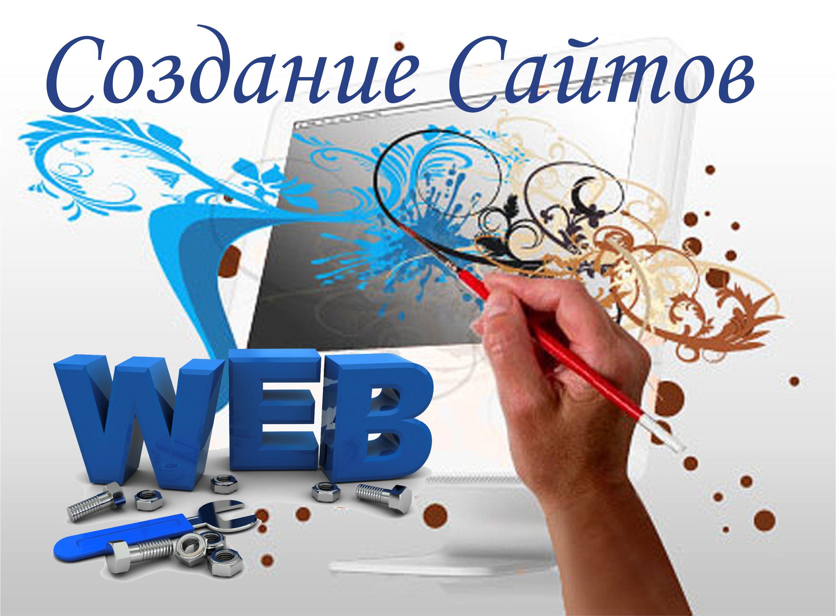www.castcom.ru