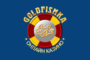промокод Голдфишка